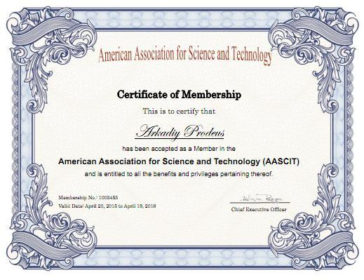 American Association for Science and Technology